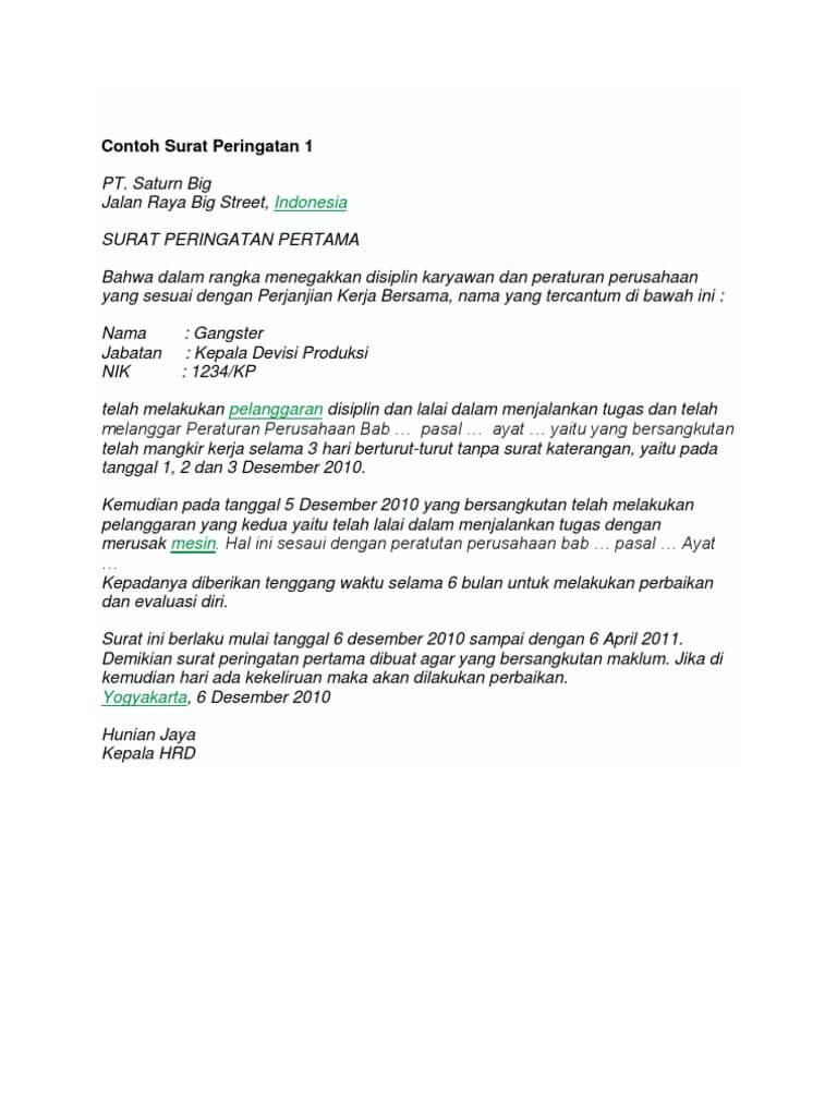 contoh surat peringatan pertama (SP1) untuk pekerja