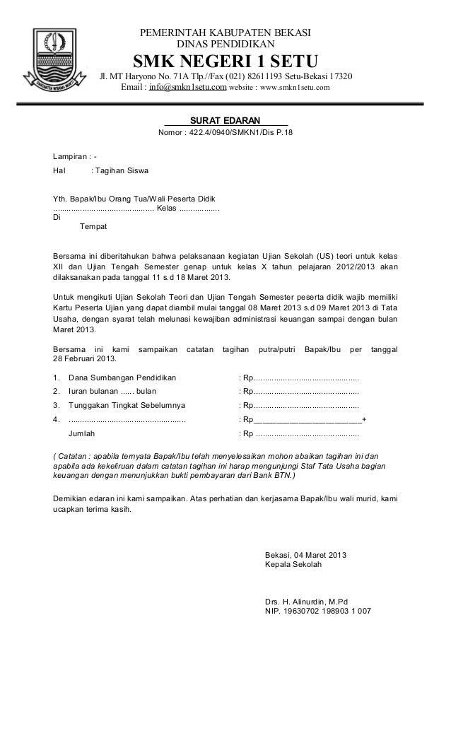 contoh surat tagihan pembayaran sekolah