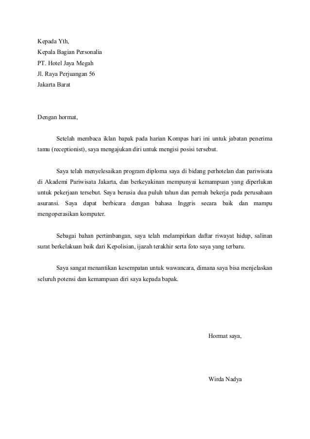 contoh surat lamaran kerja hotel via email