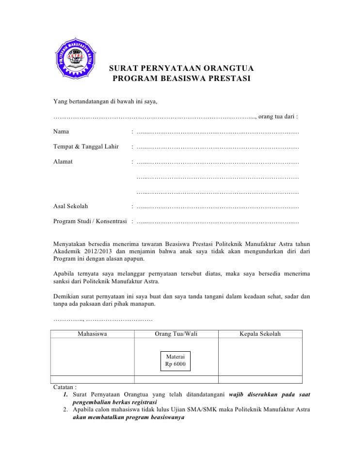 surat keterangan tidak menerima beasiswa dari sekolah