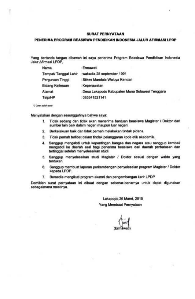 surat pernyataan tidak sedang menerima beasiswa lpdp