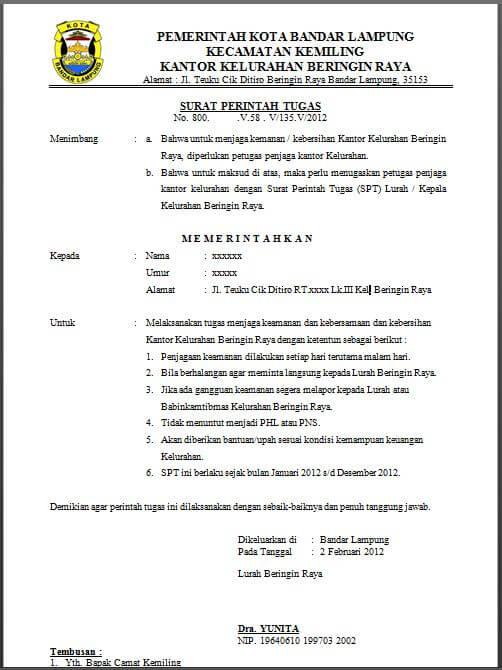 Contoh Surat Tugas Penanggung Jawab Acara