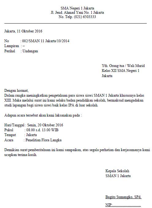 contoh surat dinas resmi sekolah sma