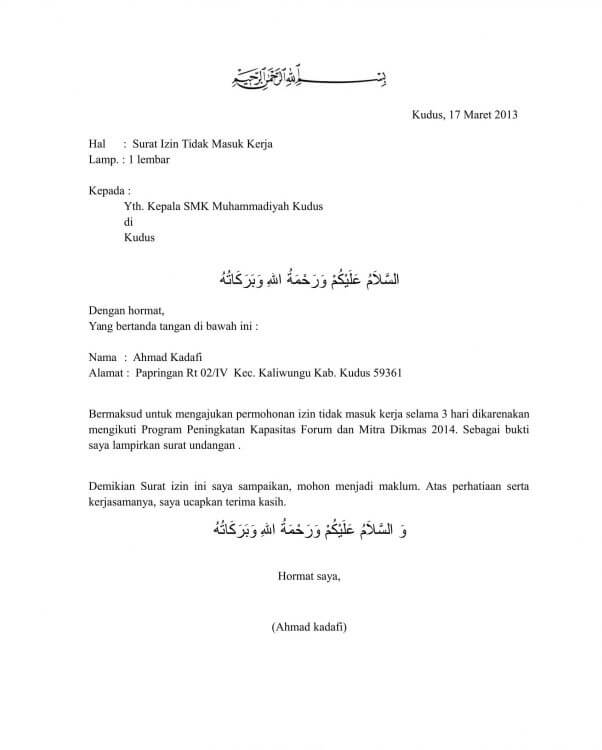 Contoh Surat Izin Tidak Masuk Kerja Yang Benar 2021 Contoh Surat