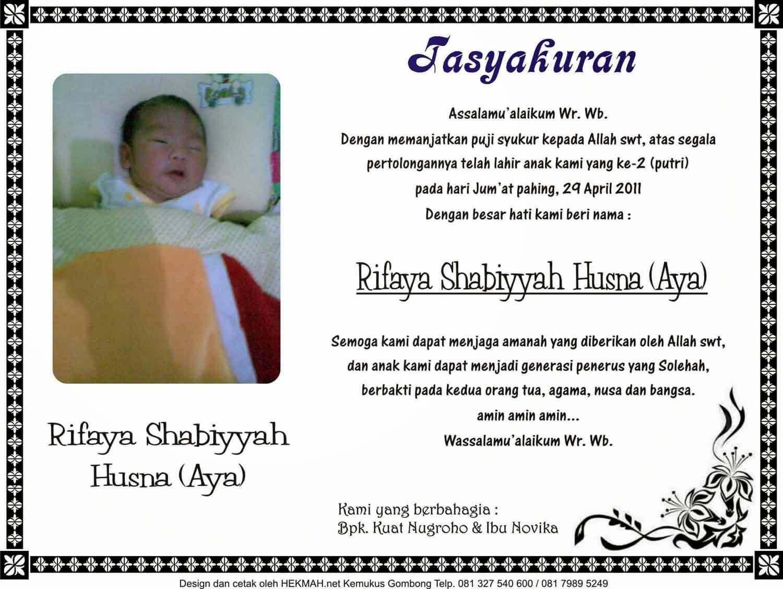 contoh undangan syukuran kelahiran anak