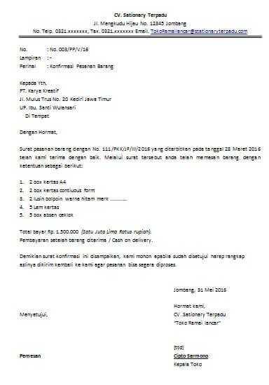 contoh surat balasan pesanan