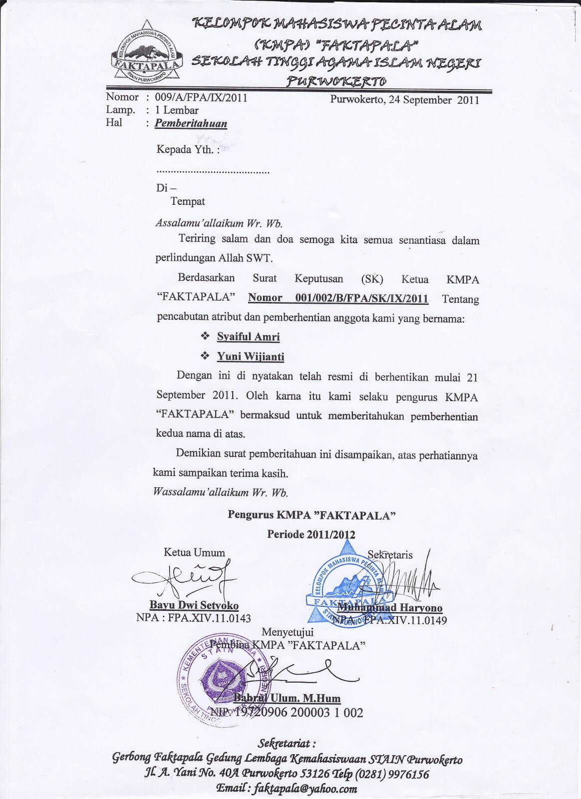 contoh surat pemecatan anggota organisasi