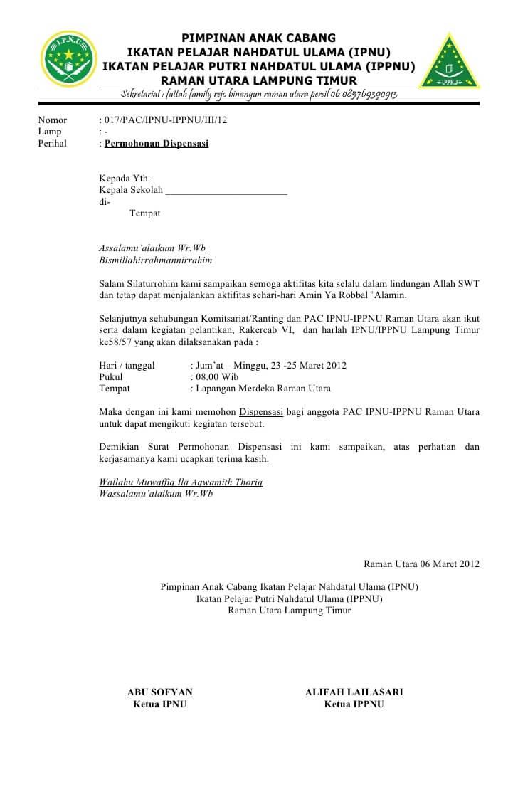 Contoh Surat Dispensasi Mengikuti Lomba