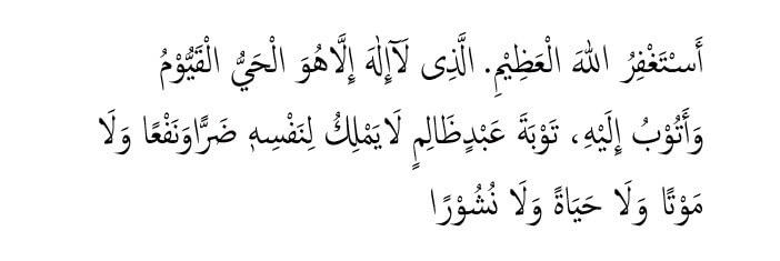 Doa Sholat Taubat Arab
